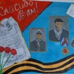 Андреева Полина, 10 лет ДШИ №6