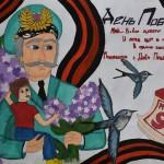 Москалец Татьяна, 15 лет СОШ №8