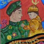 Савенко Дарья, 15 лет СОШ №8