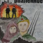 Утюжникова Дарья, 12 лет СЮТ №4